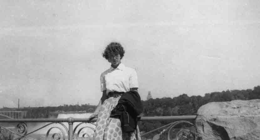 مارگارت آتوود، آبشار نیاگارا ، 1954